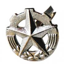Odznak na uniformu